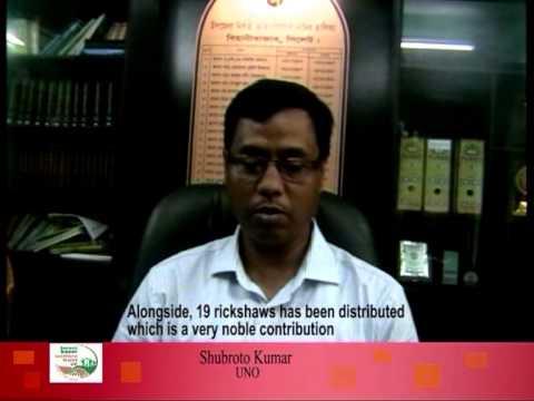 Bangladesh Beanibazar Social and Cultural Association USA