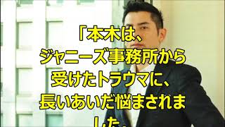 本木雅弘・SMAP解散を受けシブがき隊解散時の自分たちを思い出し、意味深...