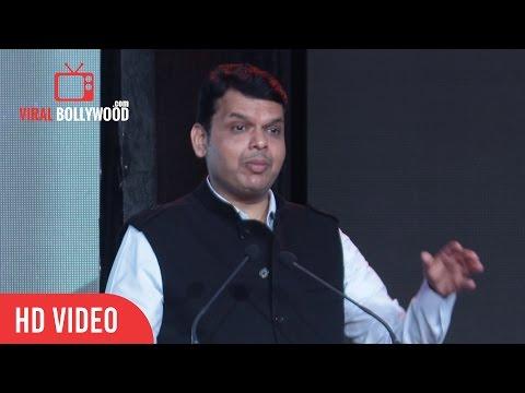 Devendra Fadnavis Full Speech | Udaan a Pictorial Biography of Mr. Praful Patel
