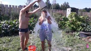 Деревенская Эстафета по обливанию холодной водой!!!