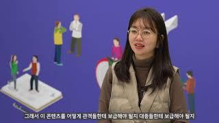 강북문화재단 김정현 Int 1129