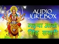 Download Mataji Bhajan - Maiyya Aavo Singh Sawari | Rajasthani Bhajan | Rawat Dev | Audio Song | NK MUSIC MP3 song and Music Video