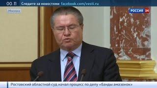 Дмитрий Медведев: нам нужно проводить взвешенную бюджетную политику