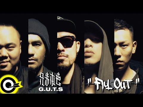 兄弟本色 G.U.T.S【FLY OUT】Official Audio Video