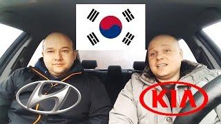 Самые надёжные КОРЕЙСКИЕ Авто Продаваемые в наших странах! ТОП 8!
