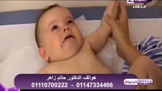 طبيب الحياة - فيديو يوضح مرض الصرع الصامت - د. حاتم زاهر - إستشاري طب نفس الأطفال