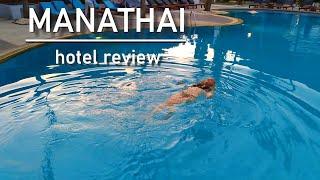 Hotel Manathai, Lamai, Koh Samui - Thailand