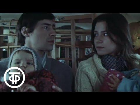 Семья Зацепиных. Серия 2 (1977)