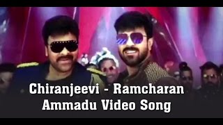 Download Hindi Video Songs - AMMADU Lets Do KUMMUDU - Full Original Song With Lyrics | Khaidi No 150 | Chiranjeevi, Kajal | DSP