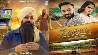 Banjara    Babbu Maan    Official Trailer    Shraddha Arya    Rana Ranbir    New Punjabi Movie 2018