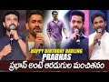 Prabhas Birthday Special | Saaho Prabhas Birthday Special Video | Shades Of Saaho | #SaahoPrabhas