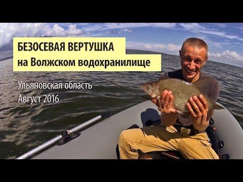 Знакомства гей в ульяновске