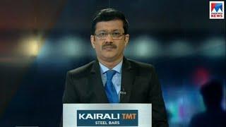 സന്ധ്യാ വാർത്ത | 6 P M News | News Anchor - Pramod Raman | November 16, 2018