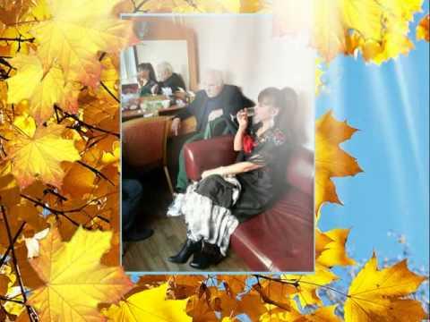 Елена Дога Цыганка-осень вместе с Алексеем Карелиным и Евгением Дога