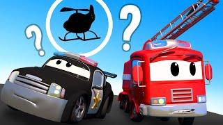 Авто Патруль -  Где Гектор? - Автомобильный Город  🚓 🚒 детский мультфильм