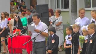 День знаний в Мирновской школе №1 Симферопольский район