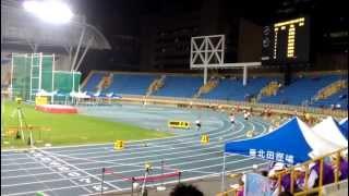 2013全國運動會男子4x100公尺接力決賽
