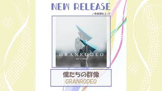 2021.3.10 NEW RELEASE