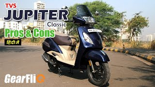 TVS Jupiter Classic (BS6) - Pros & Cons | Hindi | GearFliQ