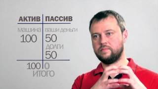 видео Отличие денег от финансов