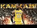 "LeBron James Mix ft. Eminem - ""KAMIKAZE"" ᴴᴰ (Lakers HYPE)"