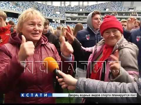 """Второй день в Нижнем Новгороде продолжается форум """"Россия - спортивная держава"""""""