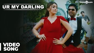 Official: UR My Darling Video Song | Vaalu | STR | Hansika Motwani | Santhanam | Thaman