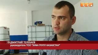 Благодаря господдержке в Темиртау появилась своя автохимия(, 2016-06-05T15:56:11.000Z)