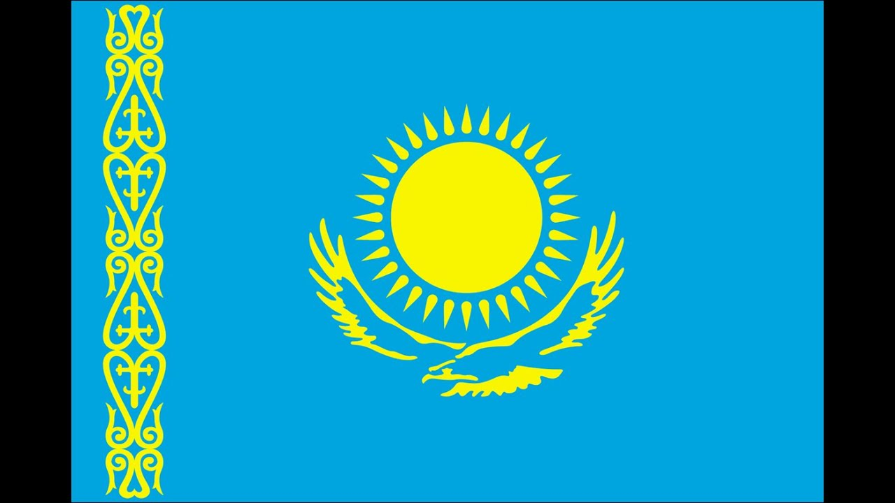 КАЗАХСТАН - экономика, политика, общество