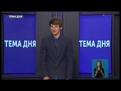 Суспільне Житомир: На карантині. Радомишльська ОТГ_Тема дня 27.03.20