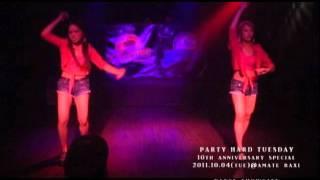 2011 10 04 Party Hard Tuesday Danceshowcase Nasty Hips