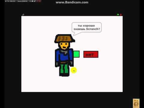 Обучающая программа по Scratch, написанная на Scratch. Часть 1