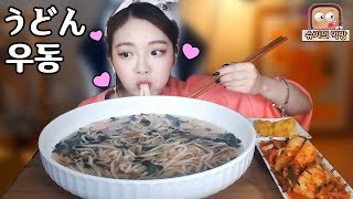 🍜우동 먹방🍜!!! 슈기♬ Shugi Mukbang eating show