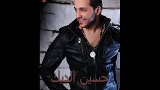 ( حسين الديك )خليكي حدي /