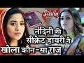 SilSila Big TWIST :  Nandini's secret diary turns cupid in Kunal Mauli's Love Story