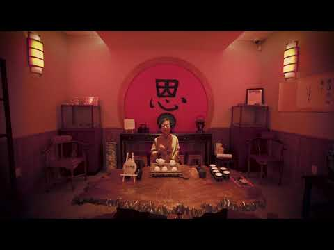 Chinese Cultural Center Virtual Tour - College of Education
