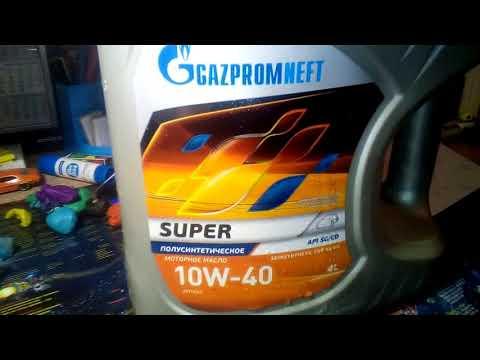 Моторное масло Газпромнефть 10w40 купил по акции за 500 рублей