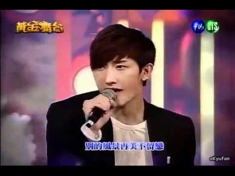 110604 Golden Stage with Super Junior M - Destiny