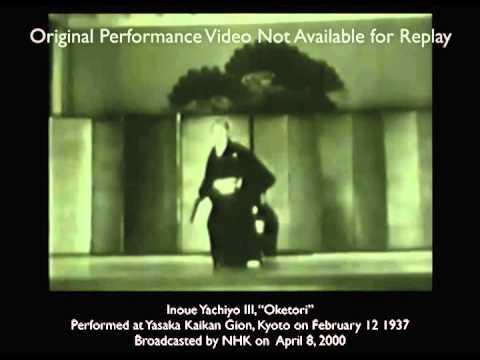 Kyomai and Postwar Japan: Construction of Cultural Memory in Kyoto