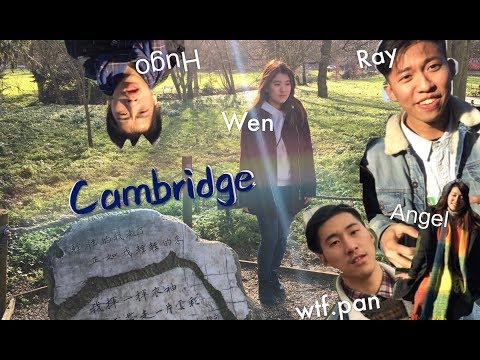 Cambridge (King's College) | Best natural Karaoke