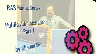Public administration for RAS Mains