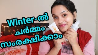 My Winter Skin Care Routine 2018 | Go Glam with Keerthy