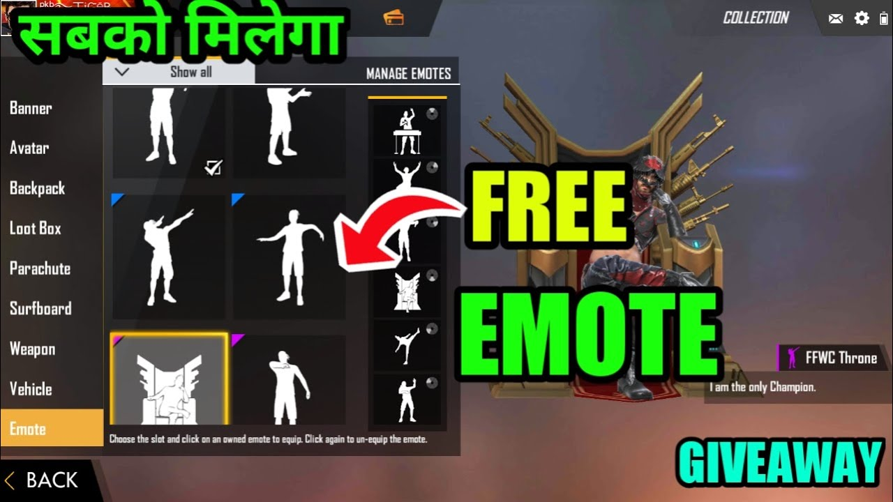 How to get all emote in free fire & All Emote Giveaway 😍
