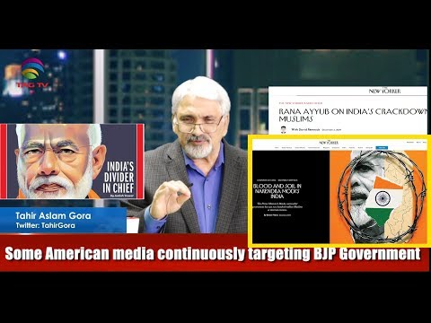 Why American Media and some journalists demonizing BJP, Modi & India - Tahir Gora Commentary @TAGTV