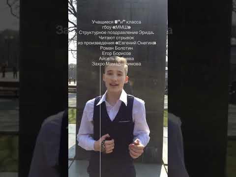 Изображение предпросмотра прочтения – МаксимВершинин читает произведение «Евгений Онегин» А.С.Пушкина