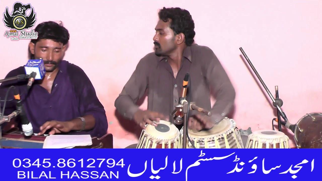 Download Singer akhtar letti new song 2019 ajmal studio lalian 03478709762