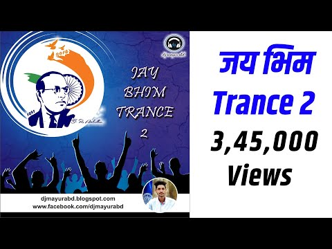 JAY BHIM TRANCE 2 ORIGINAL DIALOGUE SONG ( DJ MAYUR ABD & DJ SHUBHAM ABD ) 2015