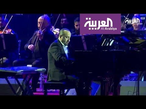 موسيقى الرحابنة تُعزف في سماء السعودية  - نشر قبل 17 ساعة