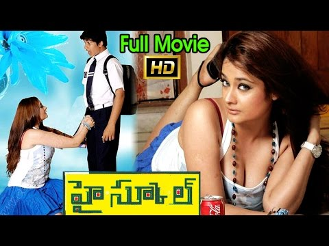 High School Full Length Telugu Movie ||...