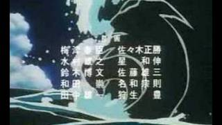 Starship Girl OVA1 - ED(Shake it)